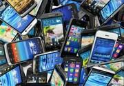 آخرین قیمت مدلهای مختلف تلفن همراه در بازار +جدول