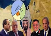 حماس و فتح: ترامپ از اعراب از طریق بخش اقتصادی «معامله قرن» به شکل تحقیرآمیزی باجخواهی میکند