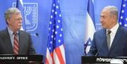 نشست خبری مشترک بولتون و نتانیاهو؛ لفاظیهای تکراری علیه ایران