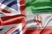 انگلیس ایران را تهدید کرد!