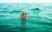 ۱۵ نفر در رودخانه های محلی سیستان جان باختند