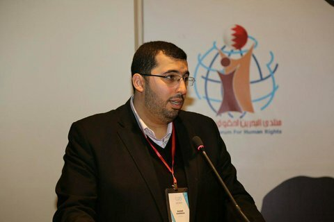 باقر درویش،رئیس انجمن حقوق بشر بحرین