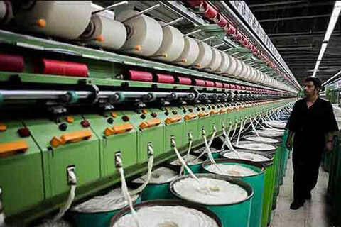 کارخانه نخریسی