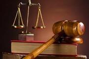 دادستانی چهار محال و بختیاری علیه سازمان خصوصی سازی اعلام جرم کرد
