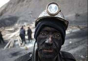 معدن «سواد کوه» سواد ایمنی ندارد/اول قربانی بعد ایمنی