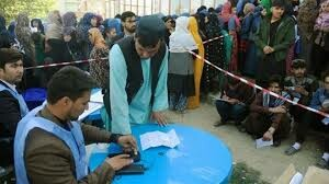 مدارس افغانستان