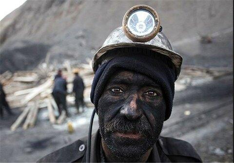 معدن کاران