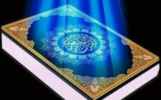 مسابقات قرآن اوقاف