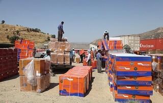 کردستان-مرز باشماق