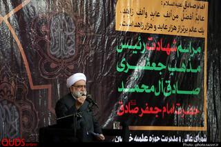 سخنرانی تولیت آستان قدس رضوی در سالروز شهادت امام صادق علیه السلام
