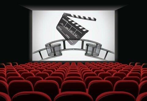 سینمای تایباد