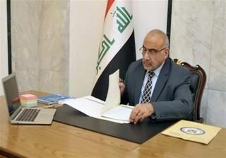 عادل عبدالمهدی، رئیس جمهور عراق