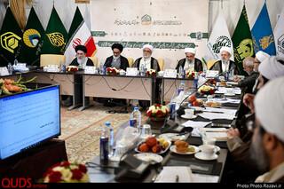 سومین اجلاسیه آستانهای مقدس و بقاع متبرکه ایران