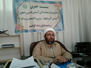 جت الاسلام اکبر نوروز نژادوی