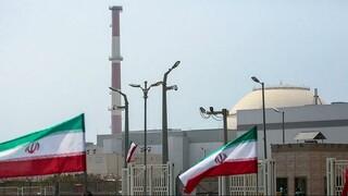 ایران هسته ای