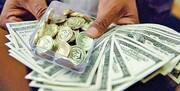 دلار در کانال سرازیر ۱۱ تومانی/قیمت انواع سکه و ارز در بازار تهران