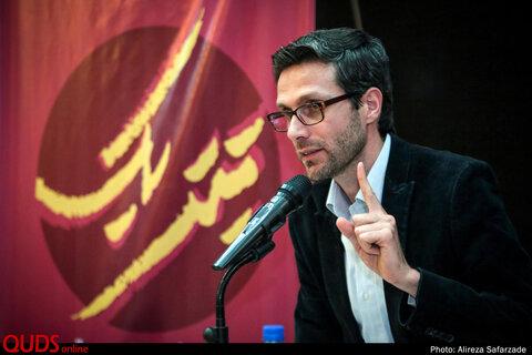 نشست راههای پایدار تامین آب مشهد