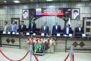 شورای برنامه ریزی استان ایلام