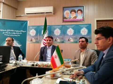 مدیر کل اموزش و پرورش استان زنجان