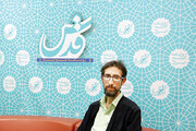 نهادهای انقلابی و تمدن نوین اسلامی
