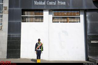 آزادی زندانیان جرایم غیرعمد توسط خدام آستان قدس رضوی