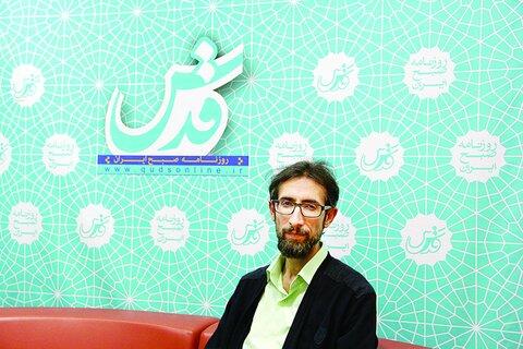 محمد جواد استادی