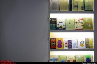 رونمایی از کتابهای تازه منتشر شده آستان قدس رضوی