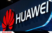 """گوشی جدید """"Huawei"""" با دوربین چهارگانه، و باتری 3900 میلی آمپری عرضه میشود"""