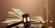 نخستین دادگاه رسیدگی به اتهام ۱۱ مدیر رشوهگیر در وزارت صمت آغاز شد