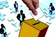 اصرار بر یک بیقانونیانتخاباتی