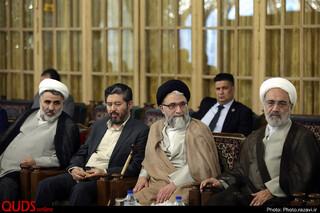 دیدار فائق زیدان، رئیس شورای عالی قضایی عراق با تولیت آستان قدس رضوی