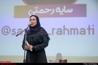 سومین دورهمی اینستاگرامیهای انقلابی در مشهد