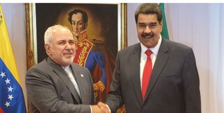 مادورو ظریف