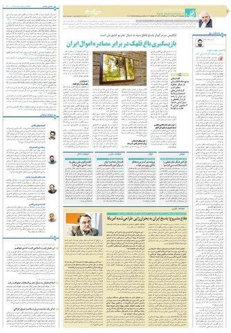 Binder999.pdf - صفحه 2