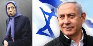 رجوی- نتانیاهو