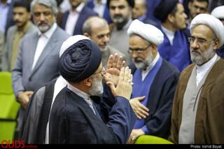 دیدار قضات و کارکنان دستگاه قضایی استان خراسان رضوی با رئیس قوه قضائیه