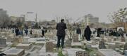 گورستان تاریخی تبریز ساماندهی می شود