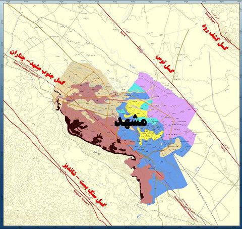 نقشه گسل های مشهد