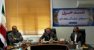 مدیرعامل آب منطقه ای خراسان شمالی