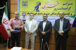 حسین احمدی، خبرنگار قدس آنلاین