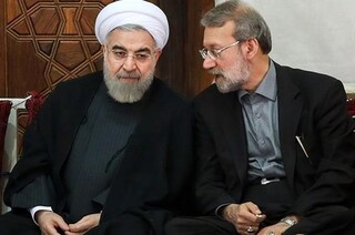 روحانی و لاریجانی