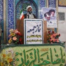 حجت الاسلام بهشتی فر امام جمعه موقت بشرویه