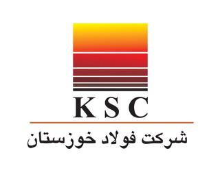 لوگوی شرکت فولاد خوزستان