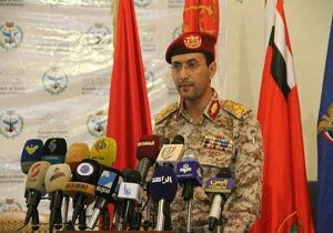 سخنگوی ارتش یمن