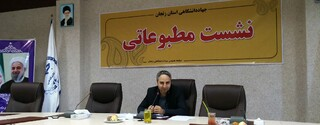 جهاد دانشگاهی زنجان