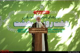 افتتاحیه اردوهای نخبگانی «هفت روز در بهشت»