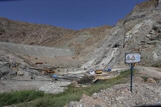 سد مشمپا زنجان