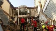 یک ساختمان سه طبقه در مشهد فرو ریخت