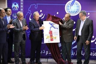 جشنواره رسانههای ورزشی خراسان