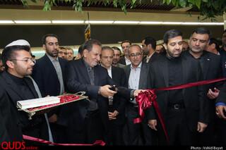 بهره برداری از ایستگاه پایانی خط دوم قطار شهری مشهد با حضور معاون اول رئیس جمهور